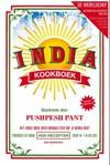 India-Pushpesh-Pant