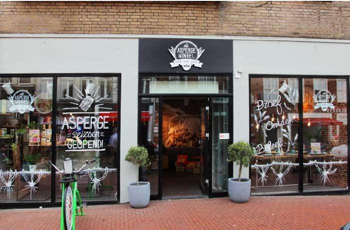 Bezoek Dé Aspergewinkel in Den Bosch